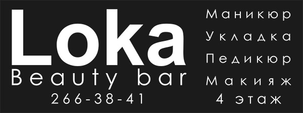 LOKA beauty bar