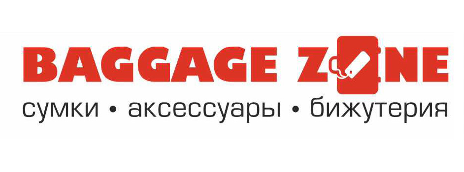 Baggage Zone